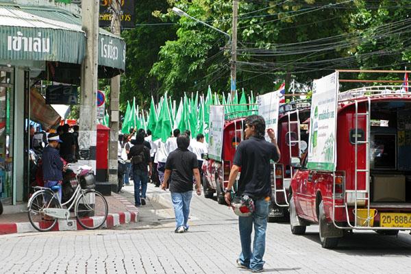 Advertising Parade