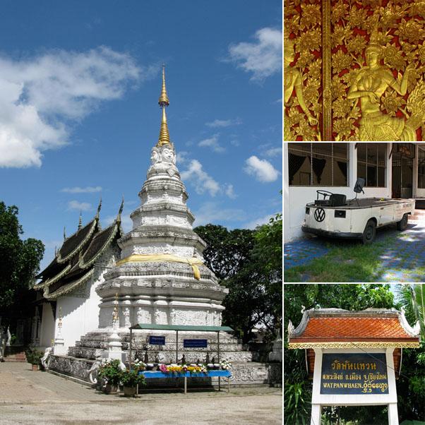 Wat Pan Waen...Beautiful White Chedi, Golden Doors, VW Van with no Roof, The sign