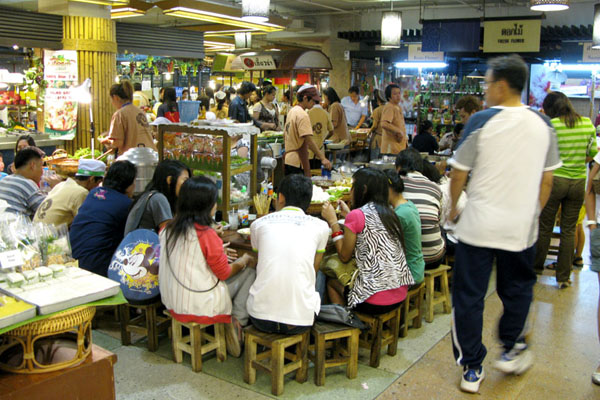 Khâo Sawy table at Central Airport Plaza Mall