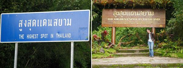 The Highest Point in Thailand