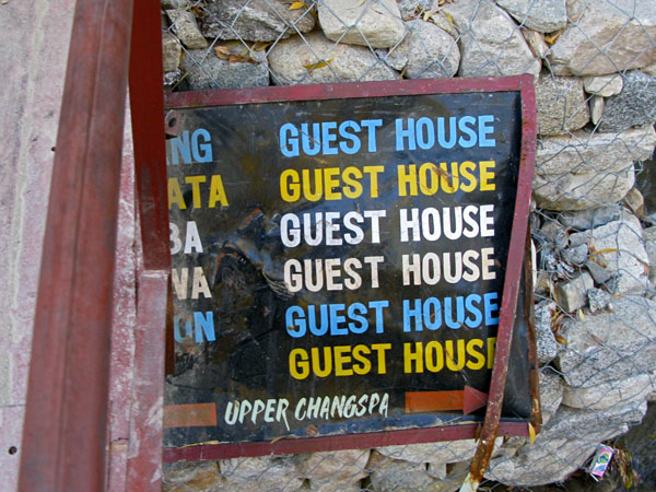 Guest House Guest House...there must be a million guest houses in this town!!  If the two we stayed at are any sign, then the quality of accomodation is top notch!!
