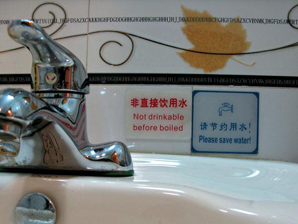 The bathroom warning signs