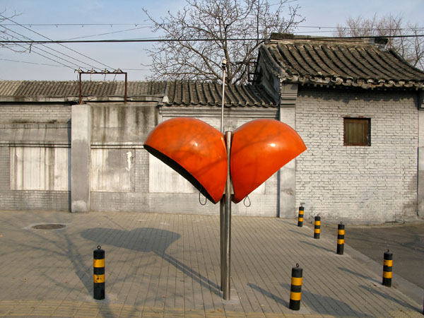 Enourmous heart shaped suckers...oh, I mean telephone booths