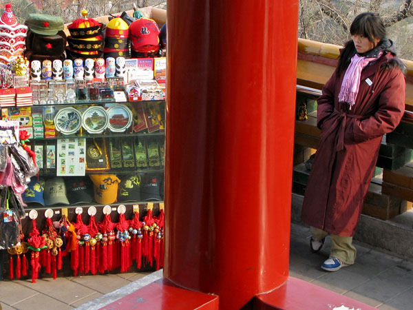 Girl very excited to sell wares to tourists
