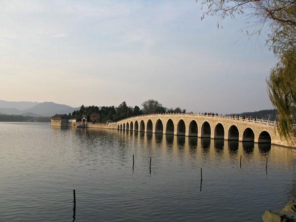 17 Arches Bridge