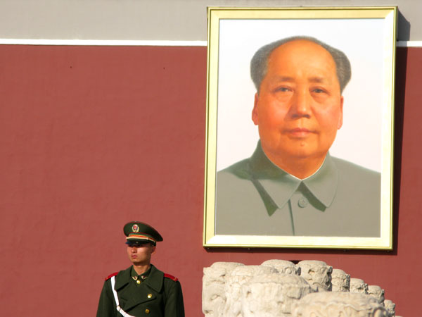 The Infamous Chairman Mao and his Protector