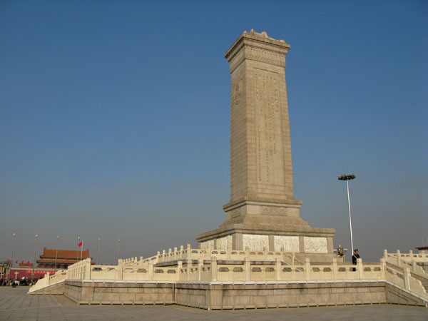 The monument on the south end of Tainanmen Square