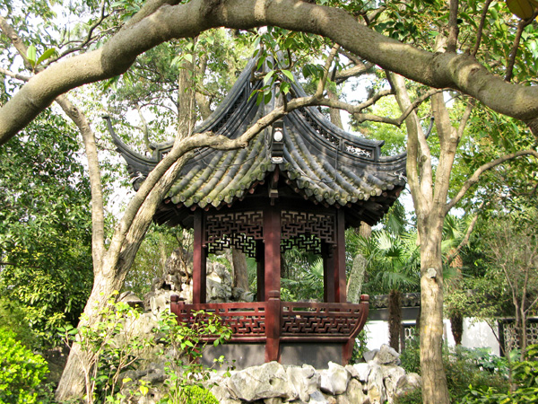The Chinese Gazebo
