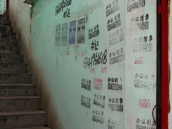 Advertising Stairs