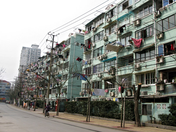 Low Rise Laundry