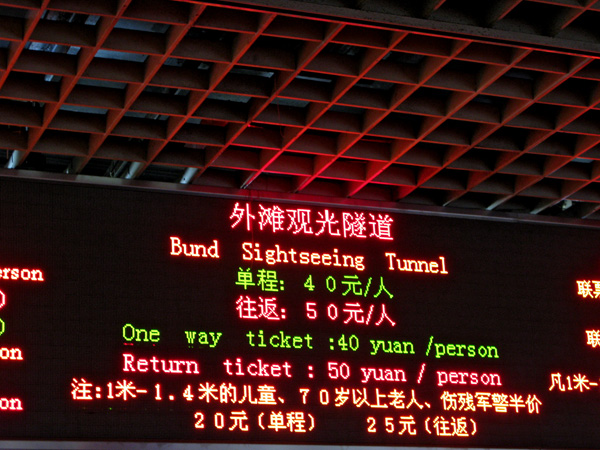 50RMB of round-trip Fun and Excitement