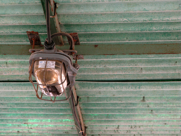 Old ceiling light on the bridge