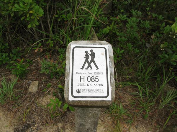 Hong Kong Trail Marker