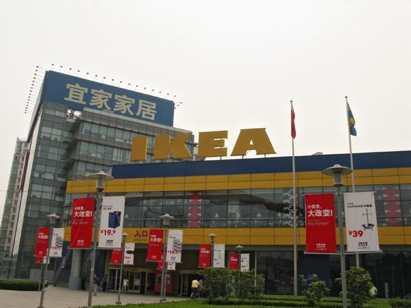 Ikea Shanghai