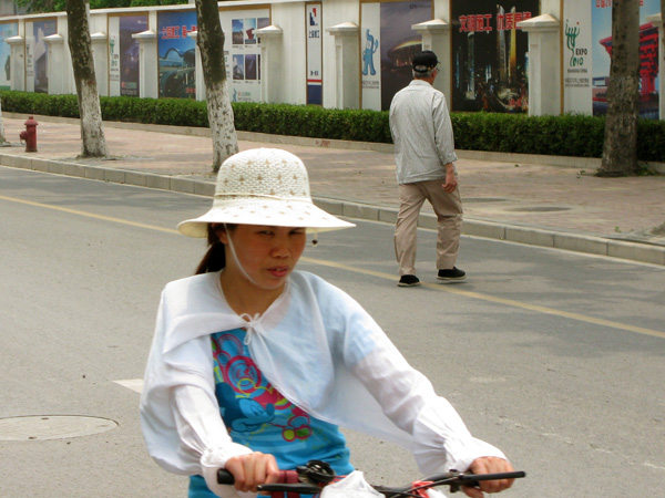 Bicycle sun protection