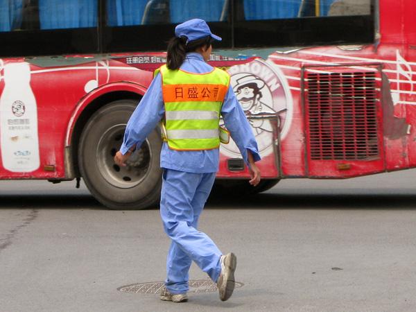 The ubiquitous blue city worker uniform