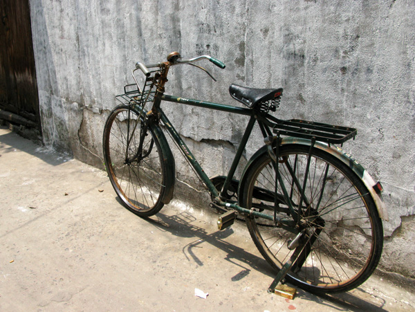THE Shanghai Bicycle