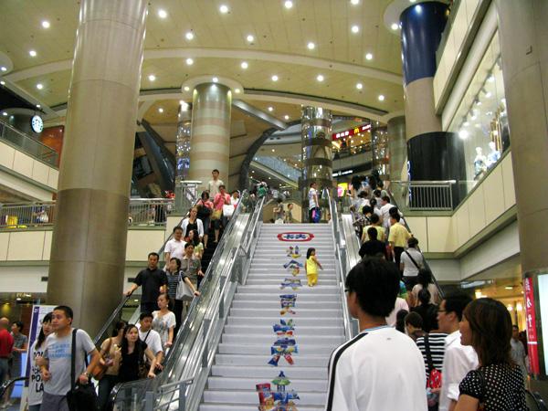 The Super Brand Mall