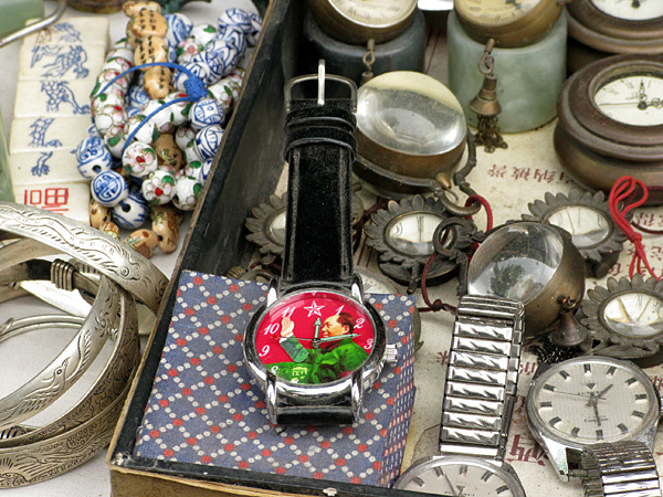 Mao Watch and other time pieces