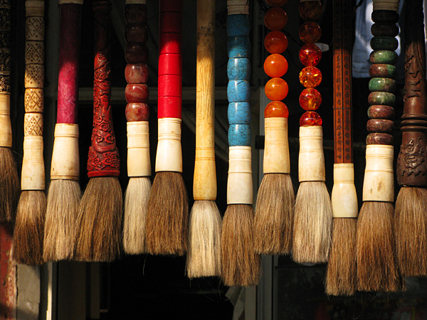 """Old"" Caligraphy Brushes at Dongtai Lu"