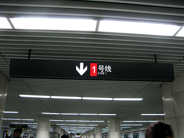 Line 1, this way.