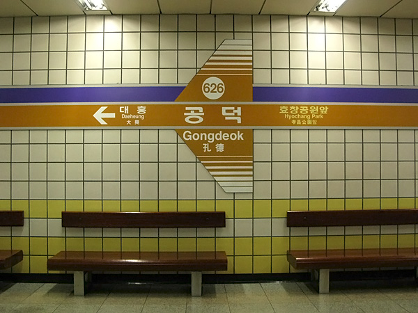 Subway Graphics