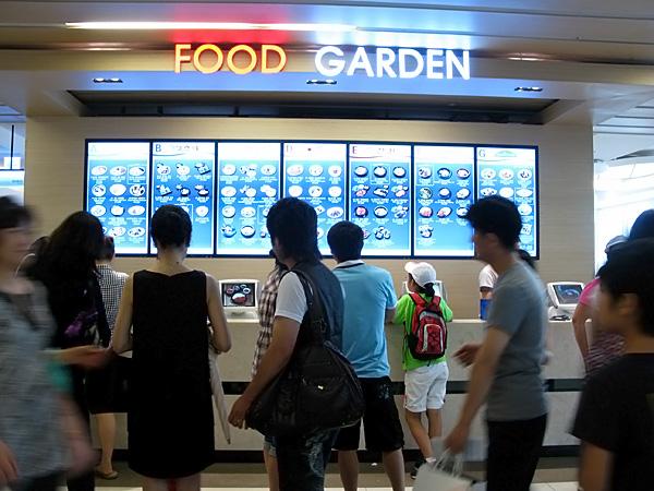 The Doota Food Garden