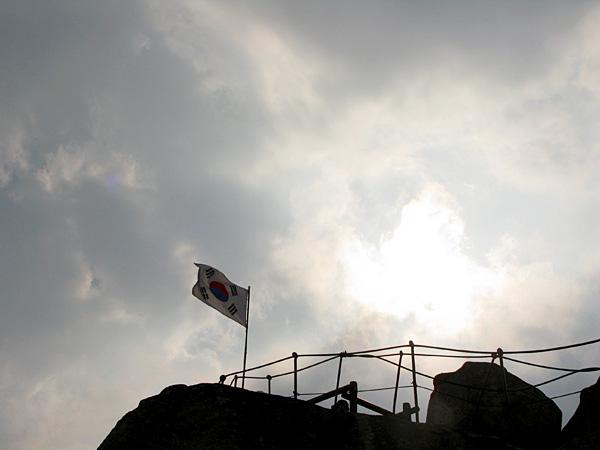 Baekundae Peak