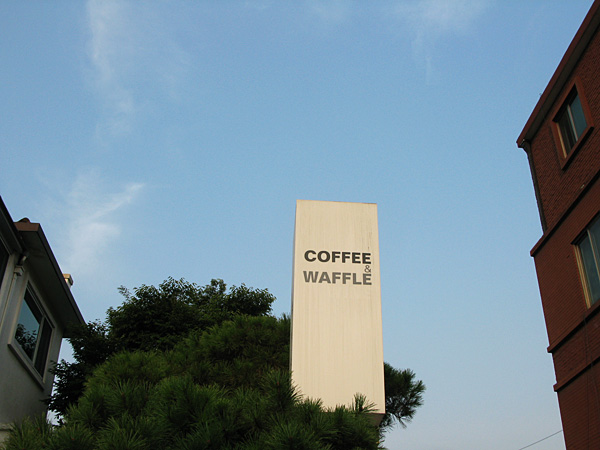 Coffee | Waffle