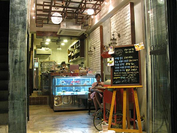 Lamb Storefront