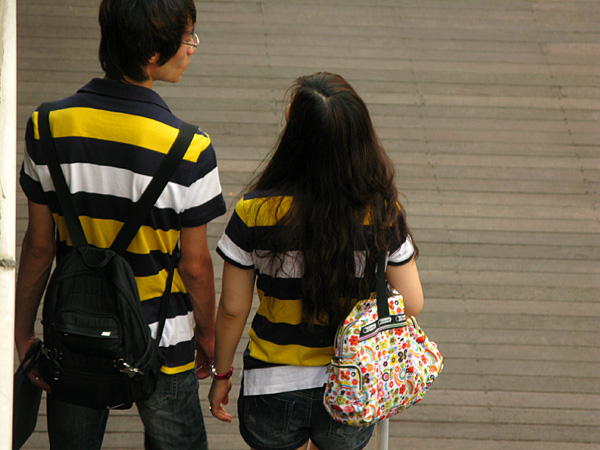 Couple #3