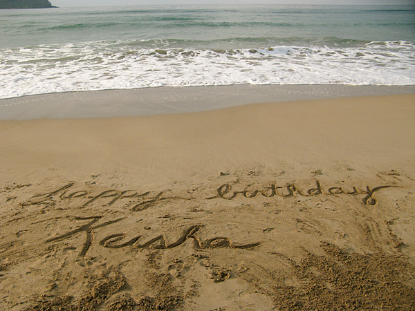 "My sister's postcard...""happy birthday Keisha"""