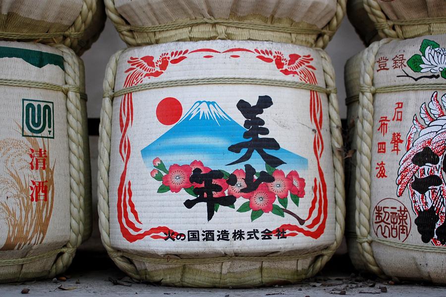 Fuji Sake