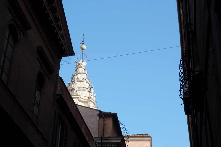 The spire of the Palace of Wisdom