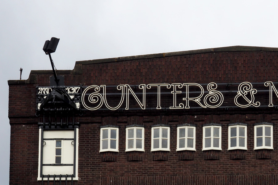 Gunters